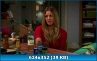 Теория Большого Взрыва / The Big Bang Theory (5 сезон/2011) HDTV 720p + HDTVRip