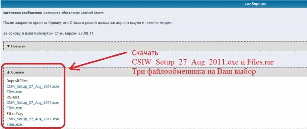 csiw setup 29 may 2012.exe 11 40 mb