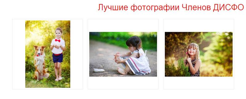 Дисфо.jpg