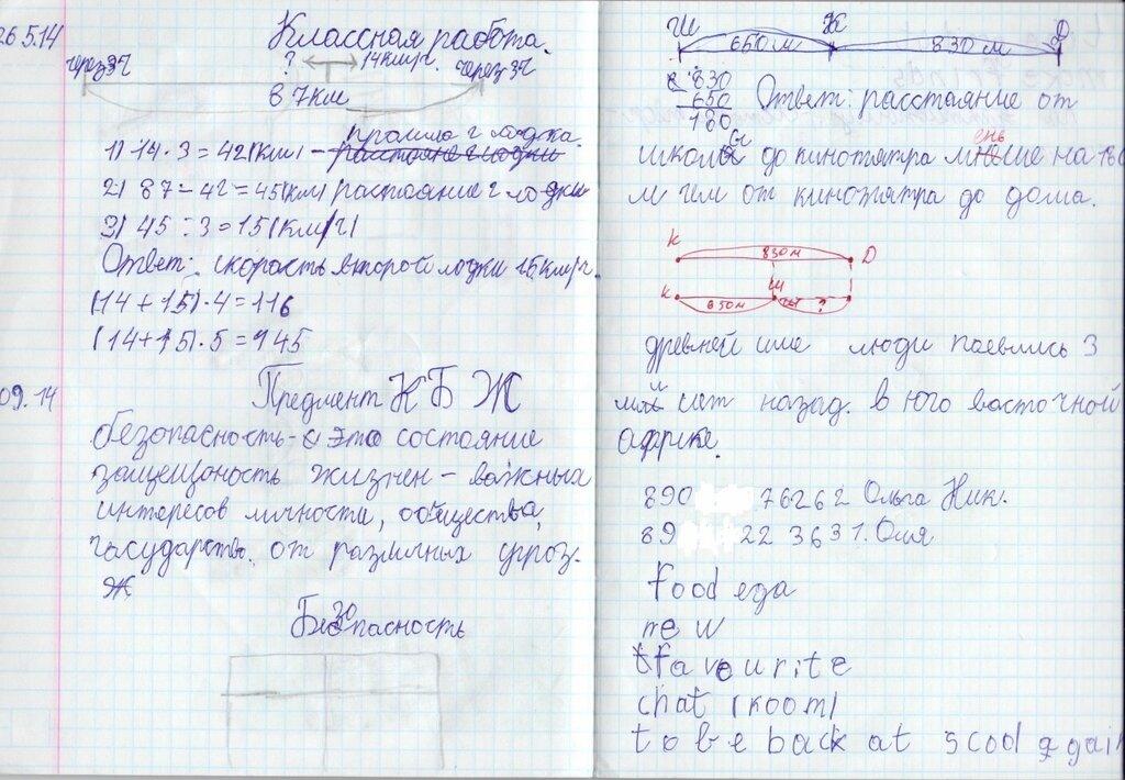noutbook.jpg