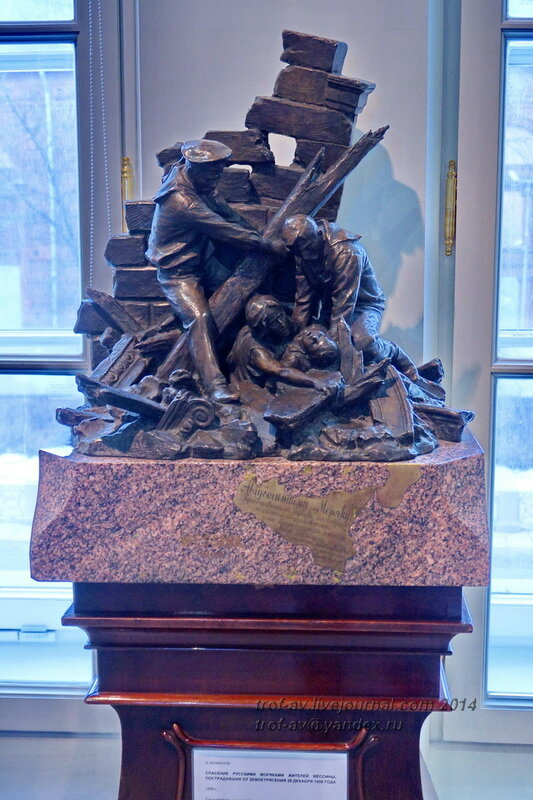 Спасение русскими моряками жителей Мессины после землятресения 1908 г., Центральный военно-морской музей, Санкт-Петербург