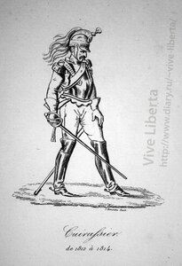 кирасир 1812-1814