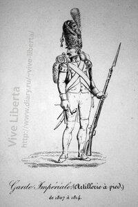 пеший артиллерист императорской гвардии 1807-1814