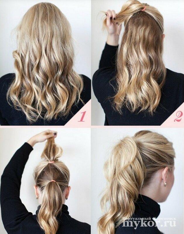 Как сделать красивый хвост на коротких волосах