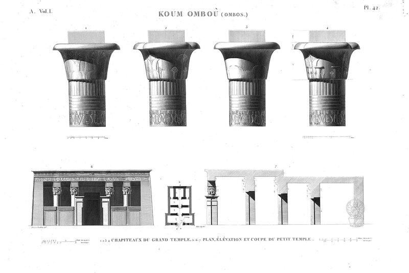 Малый храм в Ком-Омбо, чертежи