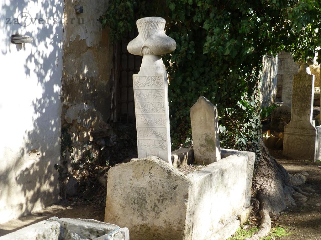 Бахчисарай, ханское кладбище