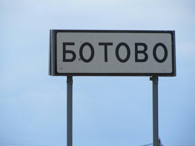 https://img-fotki.yandex.ru/get/4814/19735401.ed/0_8f0f5_421b6aa_XL.jpg