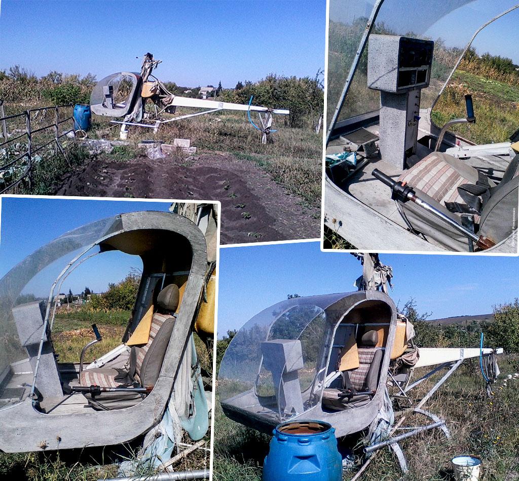 вертолёт, старый вертолёт, огород, дача, Белгородский район