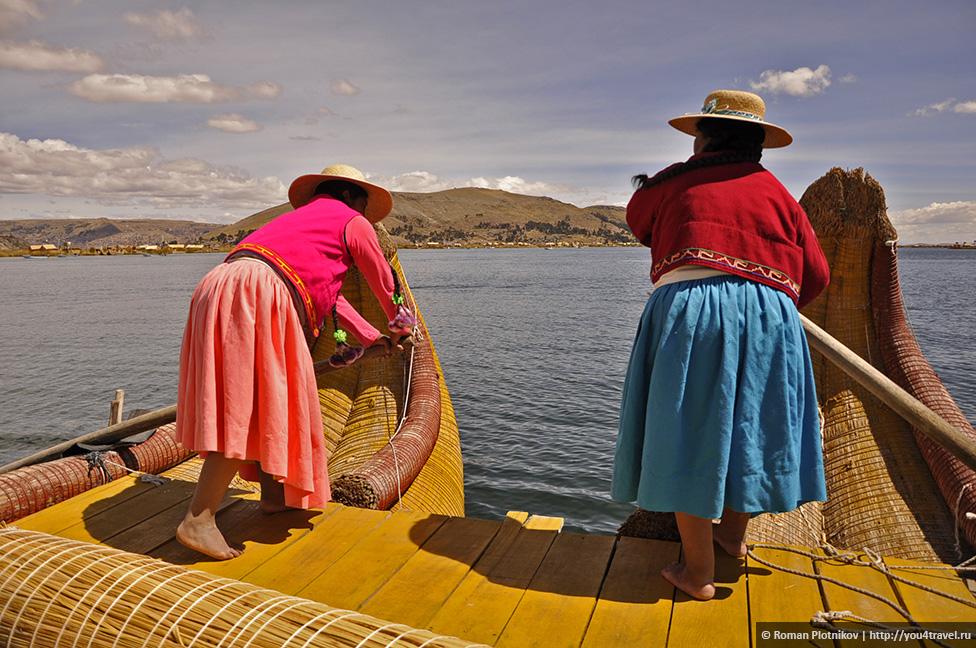 0 1790b2 f714c674 orig Высокогорное озеро Титикака и город Пуно