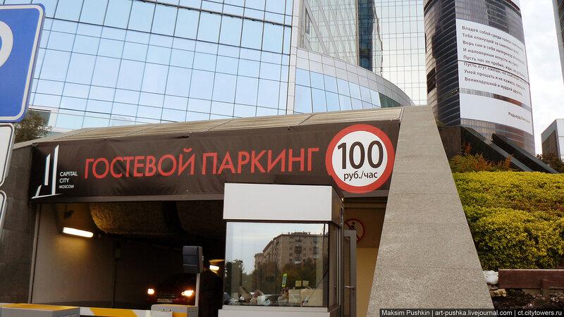http://img-fotki.yandex.ru/get/4814/28804908.87/0_663d0_5cbfd11d_XL.jpg