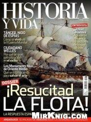 Журнал Historia y Vida - Mayo 2015