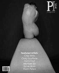 Журнал Журнал PH журнал № 35 – 2013