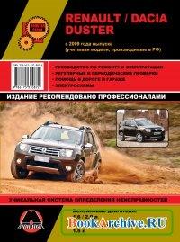 Книга Руководство по ремонту Renault / Dacia Duster
