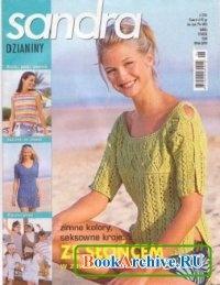 Книга Sandra dzianiny №6 2006