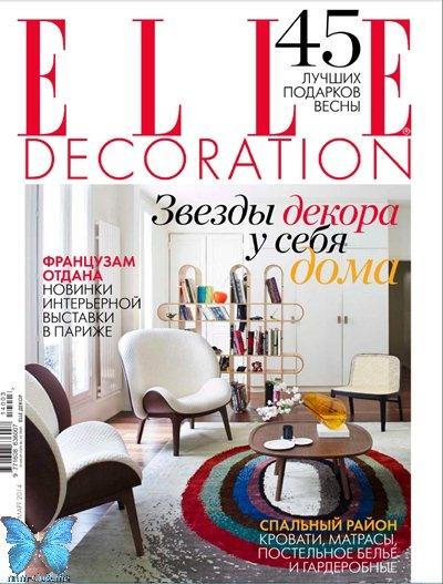 Книга Журнал: ELLE Decoration №3 (март 2014)