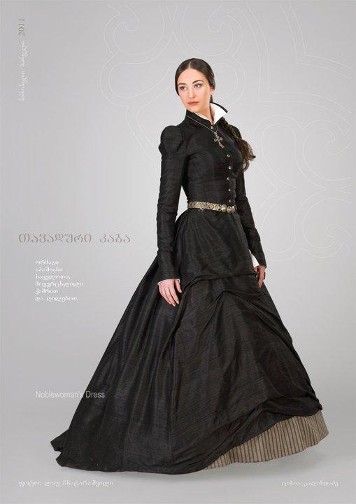 Грузинский стиль платья
