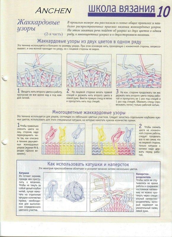стр (10).jpg
