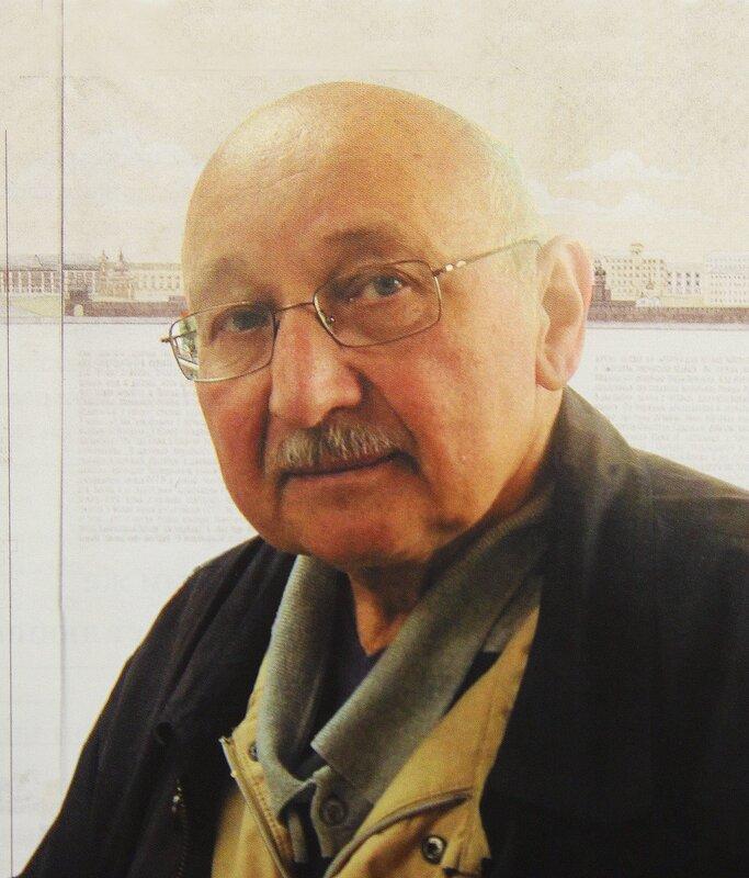 Виктор Алексеевич Виноградов