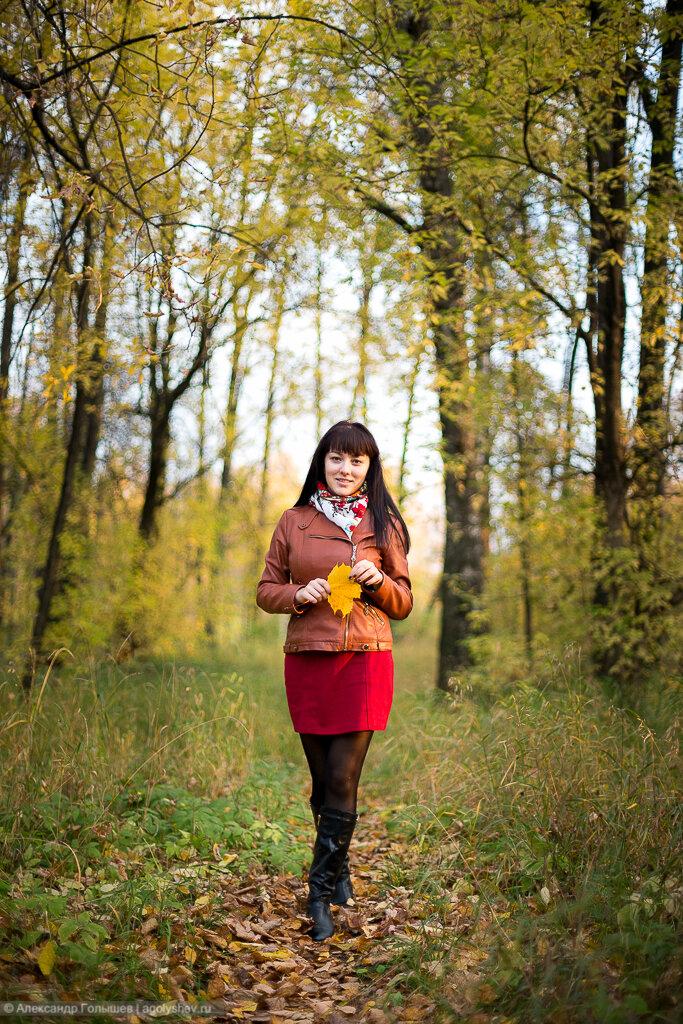Осенняя фотография