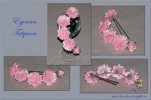 http://img-fotki.yandex.ru/get/4814/69211031.e/0_a2075_14f9b3f2_M.jpg