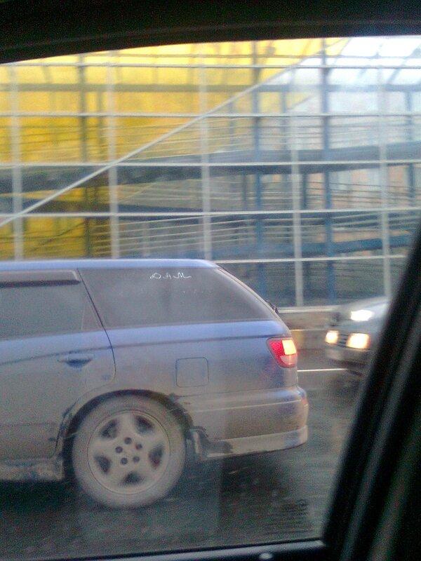 Вот такую надпись увидел на машине в пробке: Обогнал их