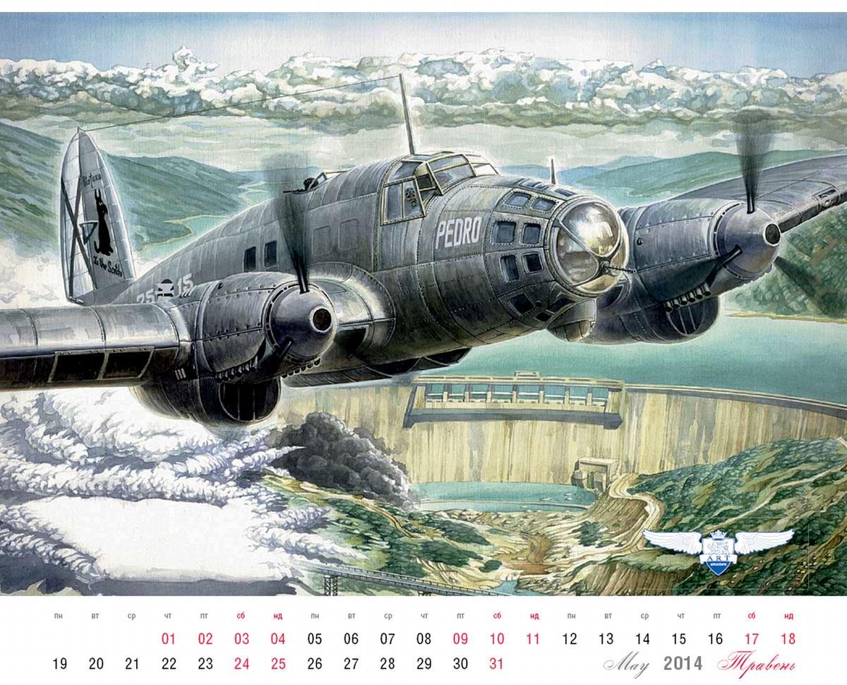 Heinkel 111B Pedro - немецкий бомбардировщик