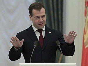 ...И на прощанье он сказал - президент РФ с ежегодным посланием