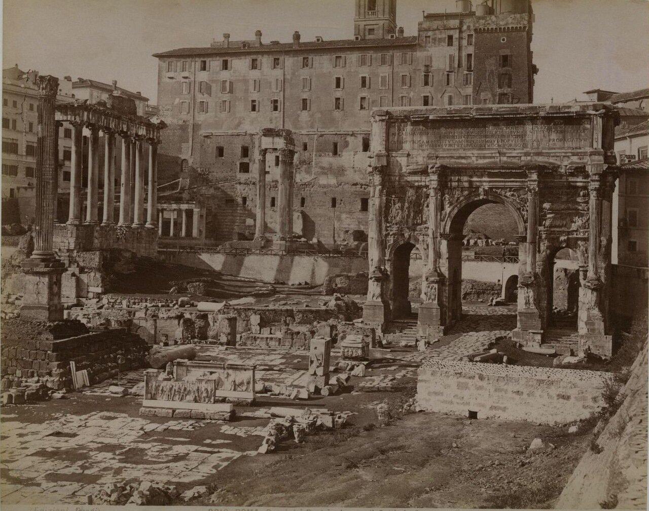 Раскопки Ростра и триумфальная арка Септимия Севера.