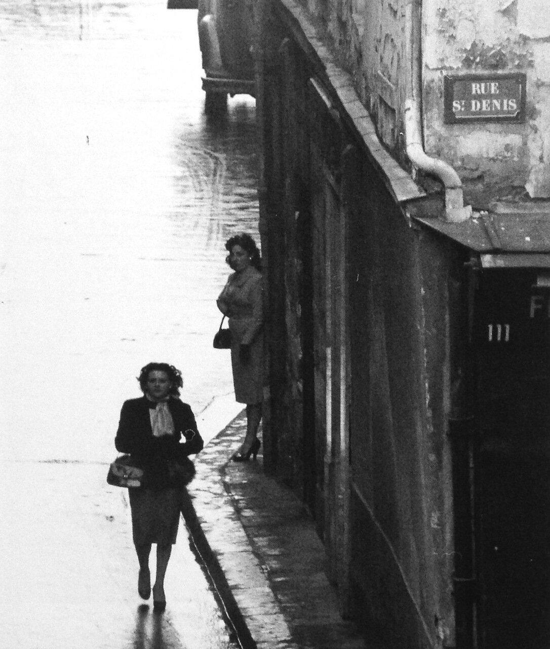 1953. Рю Сен-Дени