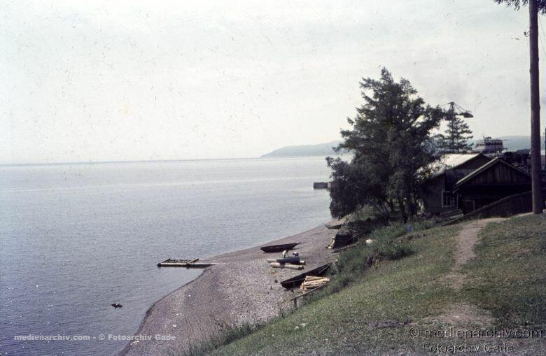 43. На Байкале