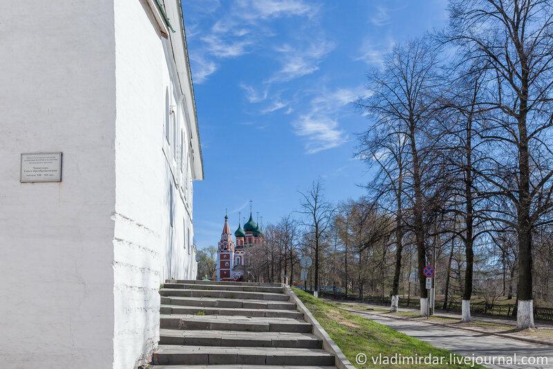 Спасо-Преображенский монастырь. Ярославль. Золотое Кольцо.