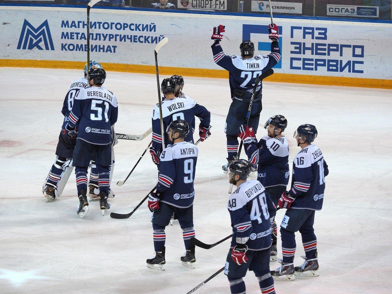 68Плей-офф 2016 Восток Финал Металлург - Салават Юлаев 25.03.2016