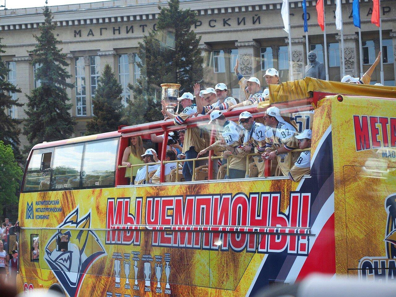 160Церемония чествования команды Металлург27.05.2016