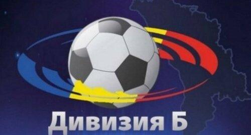 "14 мая пройдут матчи 17-го тура в Зоне ""Север"" Дивизии ""Б"""