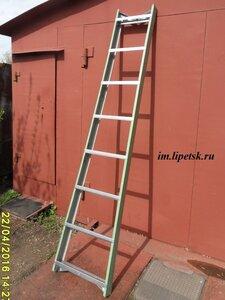 Лестница-ОцинковкаЛКП-1,5мм-1.JPG