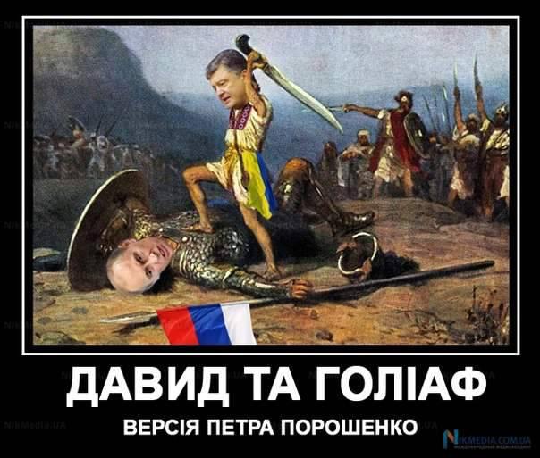 Хунтобандерівці рулят, даже президент: Порошенко ляпнул - рубль пошел на дно