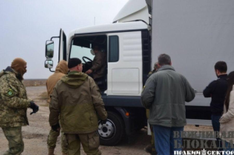 На блокаде Крыма задержали еще одного контрабандиста