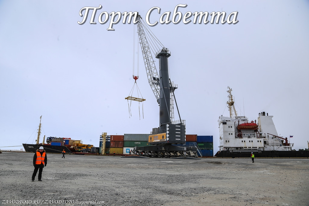 Порт Сабетта.jpg