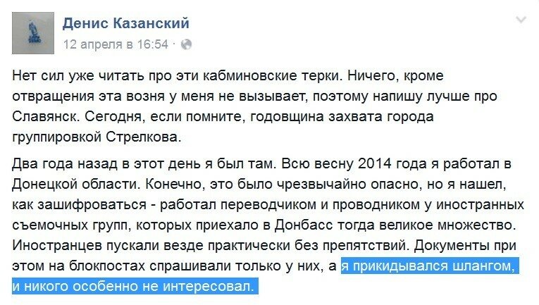 Казанский_шланг.jpg
