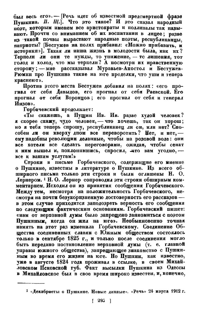 https://img-fotki.yandex.ru/get/48278/199368979.d/0_1a9aa2_d0c4c452_XXXL.png
