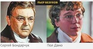 https://img-fotki.yandex.ru/get/48278/209277206.d/0_14fc97_95235501_L.jpg