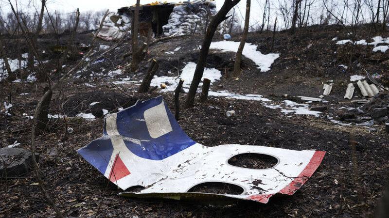 Россию официально обвинили в катастрофе MH17