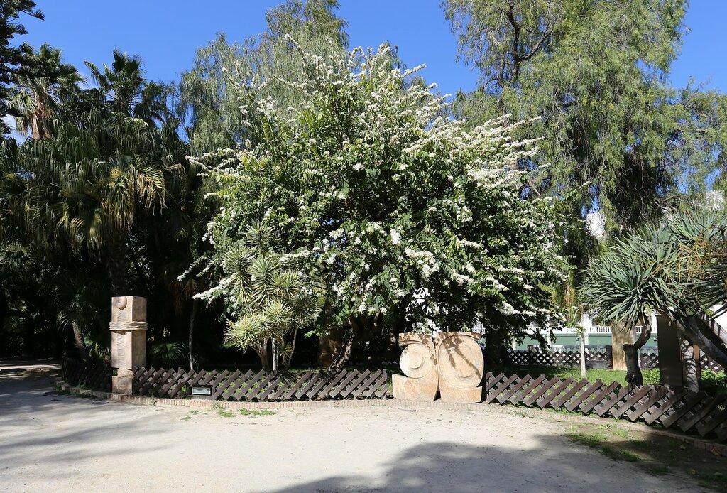 Альмунекар. Ботанический парк Махуэло (Parque Botánico El Majuelo)
