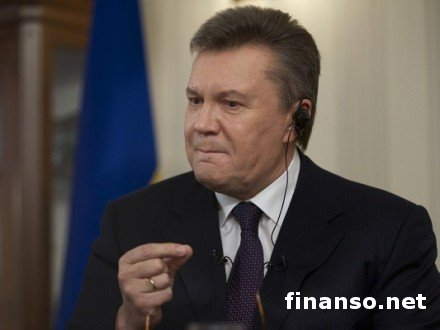 Против Януковича расследуется только три дела— Вечно легитимный