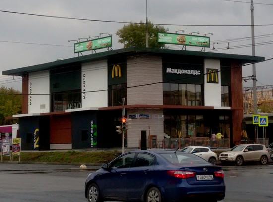 ВЕкатеринбурге закроются практически все «Макдоналдсы»