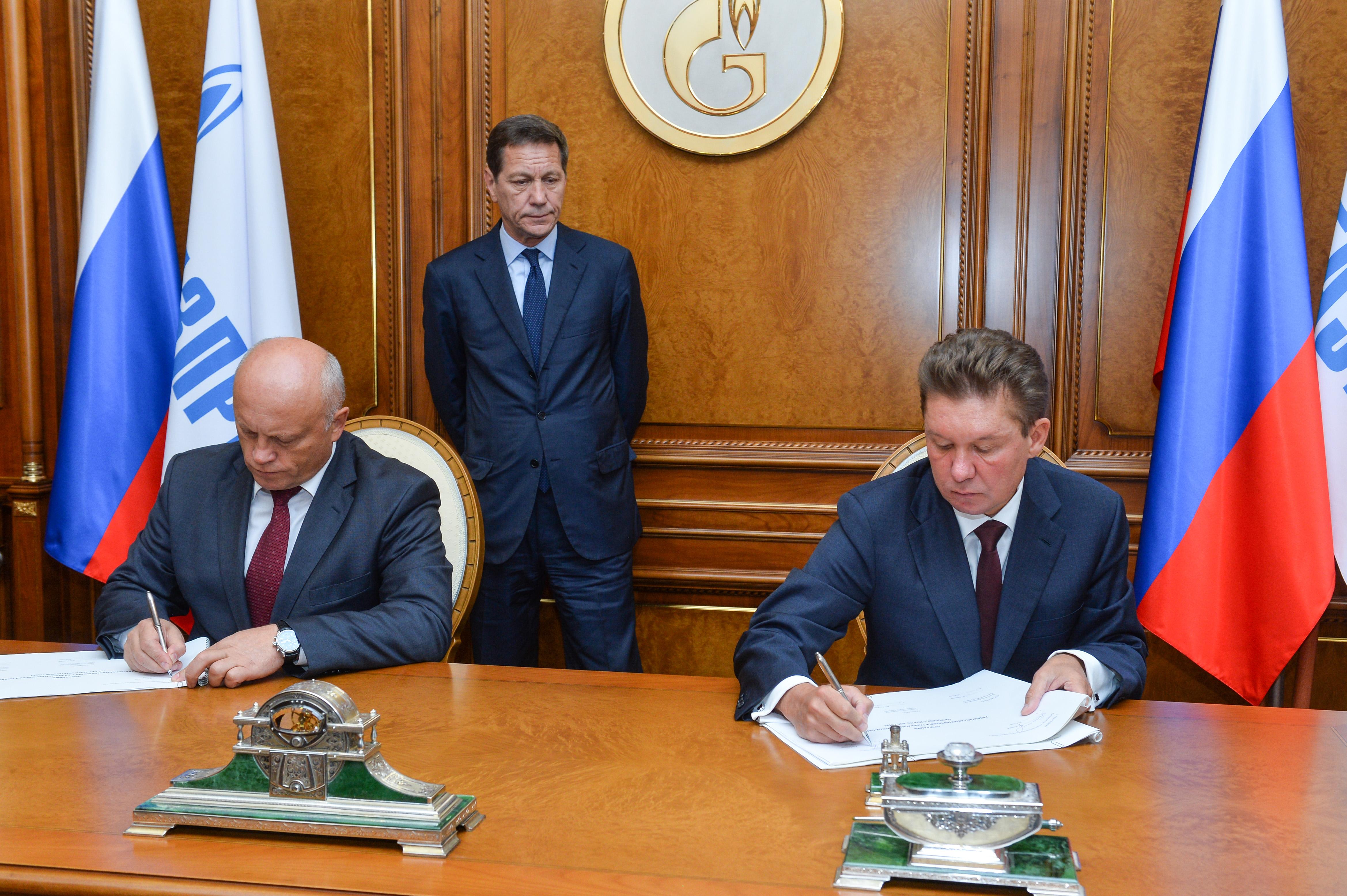 «Газпром» до 2020 инвестирует вАдыгею 1,8 млрд. руб.