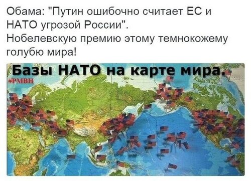 "Адекватная ""неадекватная реакция"" на ""безобидные"" выходки НАТО"