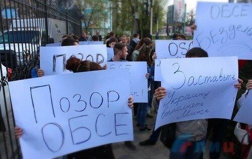 ленин не виноват а обсе виновато луганск 2016