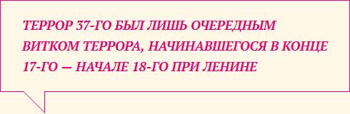 20160428-Историк Андрей Зубов размышляет на сайте «Открытая Россия» о корнях советской ментальности и путях декоммунизации-pic21
