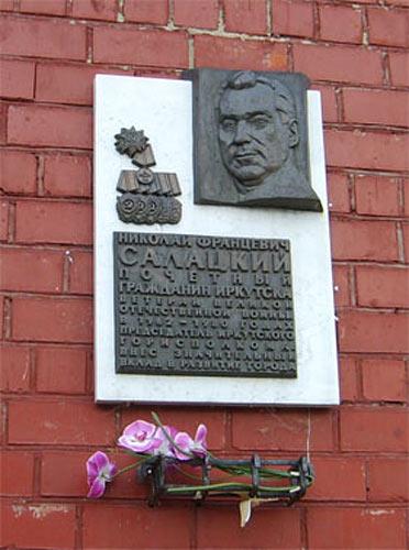 20081227-Книга о памятных знаках Иркутска Н. С. Пономаревой-pic4